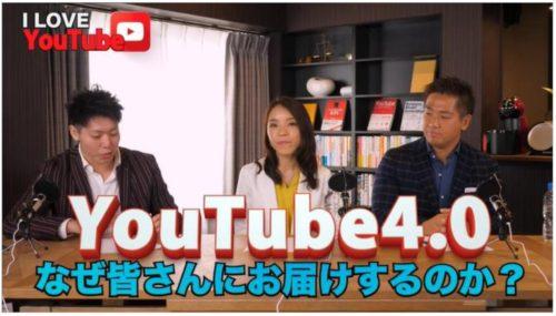 久保なつみさYouTube40のYouTube動画