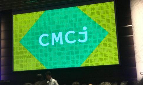 CMCJコンテンツマーケティング実践会議2019に参加して感じた「ユーザー主義」を貫くことの大切さ